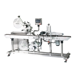 Shanghai Fangxing three face labeling machine