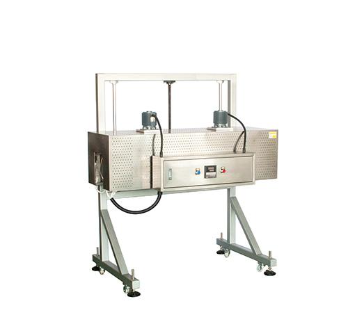 Tunnel type heat shrinking machine